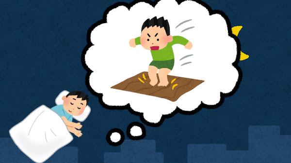 ぶよぶよの床で跳ねる少年