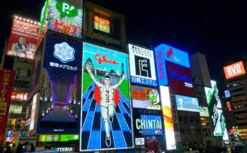 大阪の夜の街並み