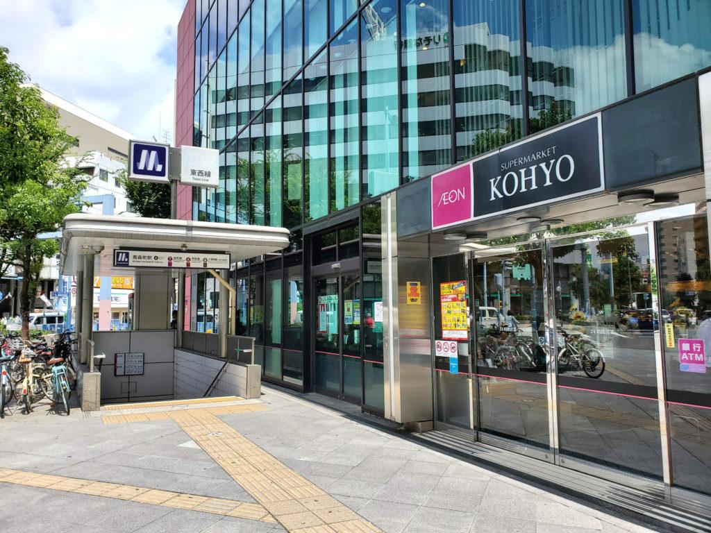 南森町駅前のKOHYO