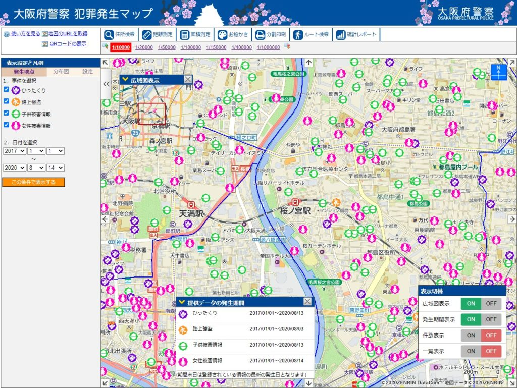 大阪府警の犯罪発生マップ