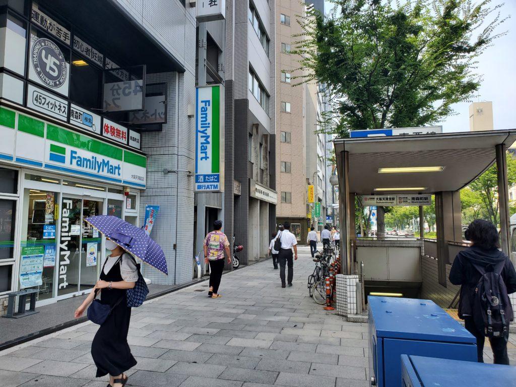南森町駅と大阪天満宮駅の入り口