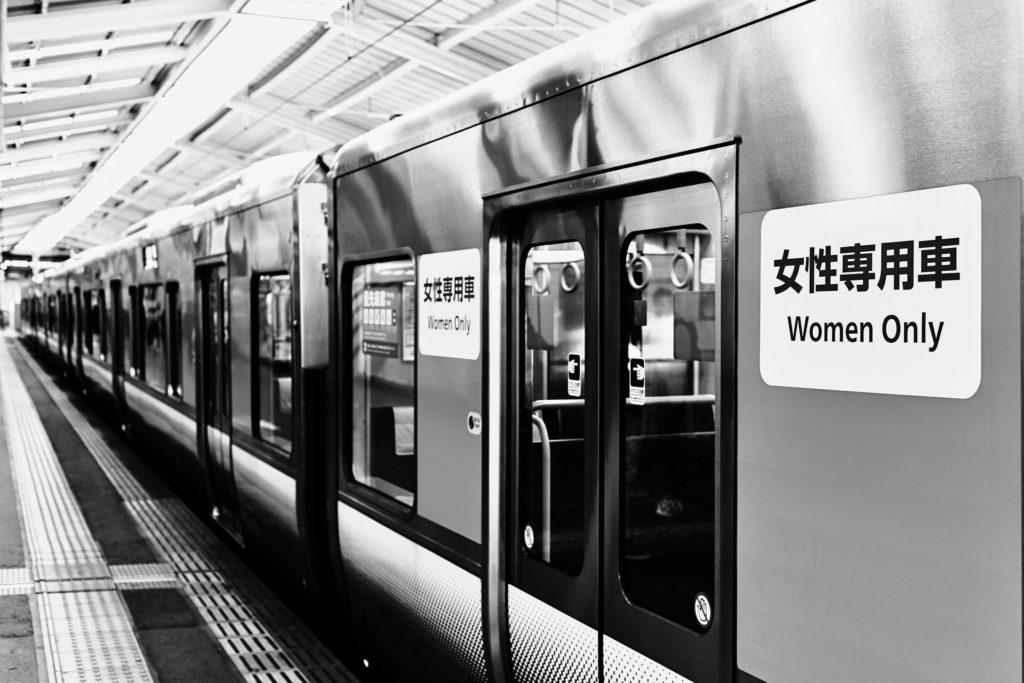 大阪市地下鉄