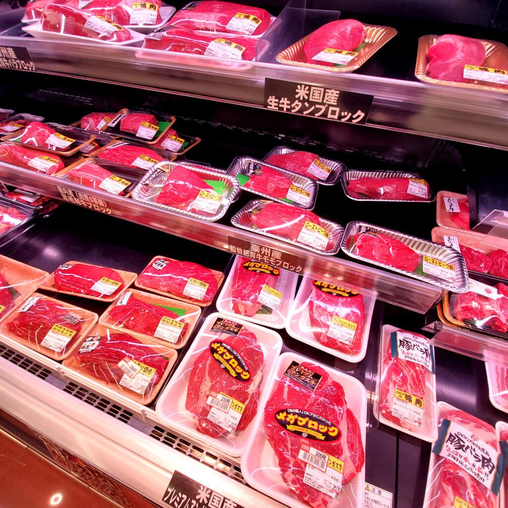 スーパーロピア鶴見ステーキ肉