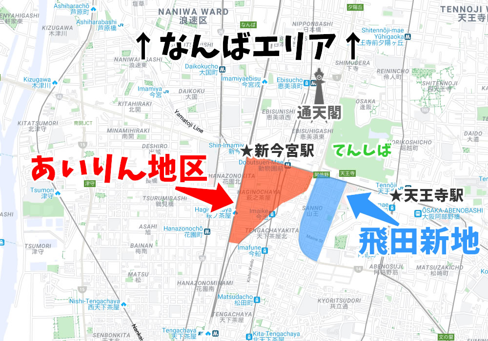西成区のあいりん地区・飛田新地マップ